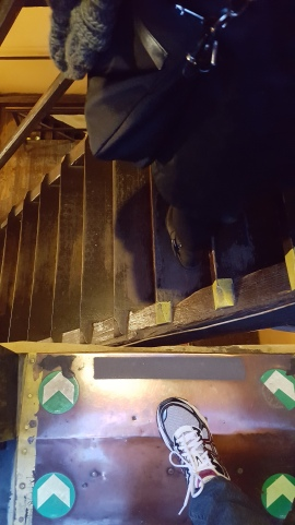 Be careful going from the stairs to the landing!